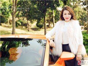WEI YI 唯一映像 & 豪车美女