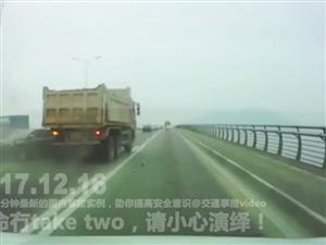 中国交通事故合集201712.17每天10分钟最新的国内车祸实