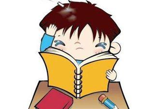 当孩子说我不想学习时