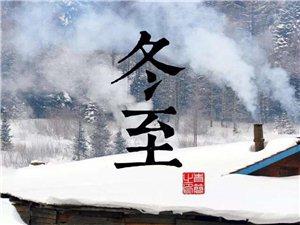 河南新一轮冷空气来袭将再次带来大风降温