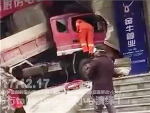 中国交通事故合集201712.18每天10分钟最新的国内车祸实