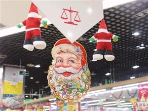 府谷兴茂国际这次又耍大蓝!迎圣诞百货3.8折起,全场限时抢购5折,速来