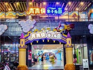青青侠游乐园2017年最后一波福利!2000张会员卡免费送送送!