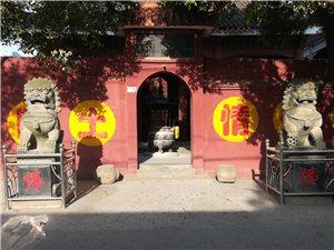 三佛寺、市老年书画协、市作协笔会暨联谊会圆满成功