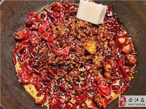 荔城美食:合江火锅界杀出一匹黑马,用老鹰茶给你烫火锅!