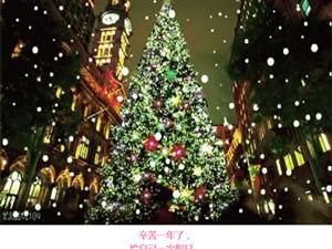 离石老凤祥圣诞狂欢购,抽苹果8、电动车