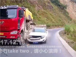 中国交通事故合集201712.19每天10分钟最新的国内车祸实