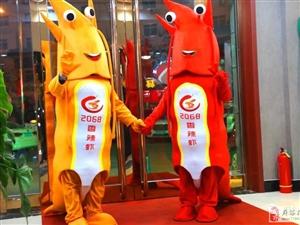 听说府谷河滨出现了两只1.5米高的巨型皮皮虾!赶紧组团去看啦!狂砍开始