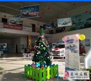 双旦来临,北京伽途汽车优惠享不停