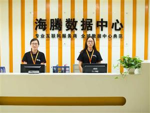 国外免备案服务器租用哪家好首选不丢包韩国服务器
