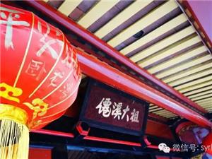 【截止元月16日为止】为仙溪郑氏大祖道路拓宽建设捐款芳名榜(不断更新)