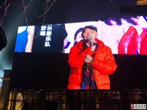 魅力德蓉·魔方街激情狂欢演唱会圆满落幕,机车派对,嗨翻全城!