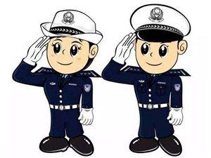 【两公布一提示】潢川县圣诞、元旦期间交通安全出行提示