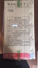 网友爆料:桐城市双港镇有不良商家在双港镇恶意推销净水器!