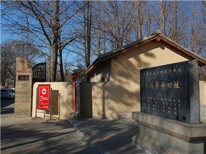 延安枣园革命旧址,一个园林式的革命纪念地,景色秀丽,风光迷人(图片)