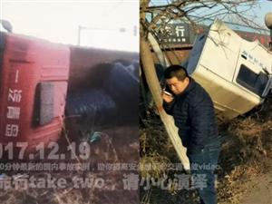 中国交通事故合集201712.20每天10分钟最新的国内车祸实