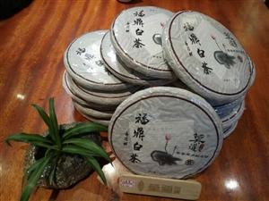 99元【不买可退款】抢购5至6折莫道茶事打折卡