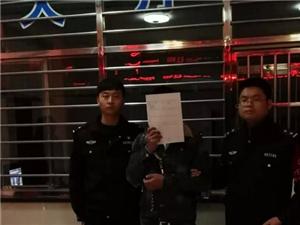 彭�晒�安在�h城某�e�^抓�@上�W追逃人�T一名,原因是他...