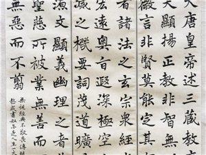 【品斋书法】黄江龙书法工作室导师作品