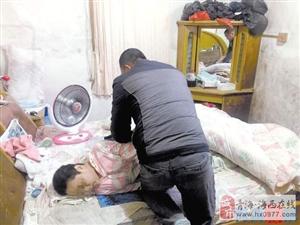 村民陈某帮瘫痪妻子翻身 一翻就是18年...