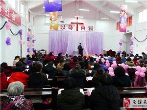 陵江基督教堂举办圣诞文艺演出