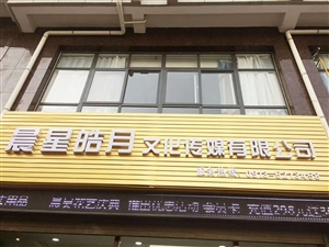 晨昊花��c典�P�仿贩值暾�式�I�I,�F推出�k���T卡��惠活��