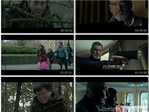《英����Q》[HD-mkv.720p.��英�p�Z.中英�p字,成��最新�影