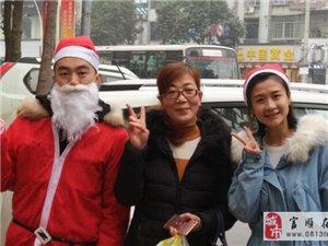 【圣诞圆梦】昨天,富顺县城有圣诞老人出没!~