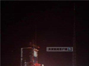 今天凌晨,我国成功发射遥感三十号03组卫星