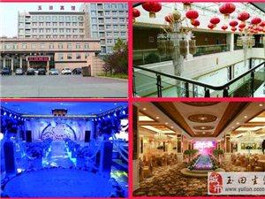 澳门大小点网址宾馆婚宴抢订中 订餐热线0315-6360555