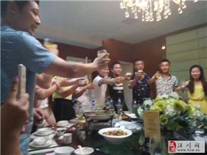 12月31日汉川跨年大型单身相亲交友派对
