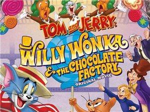 �和老鼠:查理和巧克力工�S,�影版