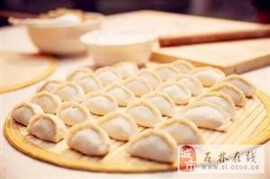 你一定不知道:冬至吃饺子是为了纪念谁?