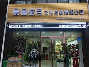 晨昊花艺庆典盘乐路分店正式营业,现推出办会员卡优惠活动