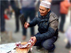 【阆中博树乡清真村羊肉旅游节】摄影