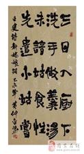 固安在线《每日唐诗赏析》栏目征集书法作品啦!!