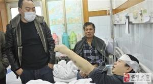 花漾青城小区业主遭殴打事件最新进展......