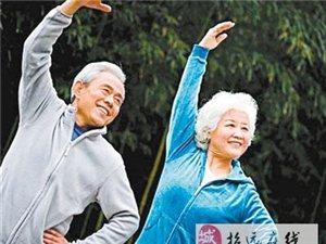 老年人如何预防腰痛及腰椎间盘突出症