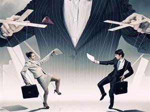 哪些企业文化最让90后反感?