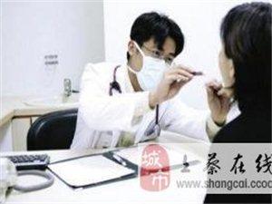 咽炎的4大雷区一定不要踩,专家教你如何三天摆脱咽炎的方法!