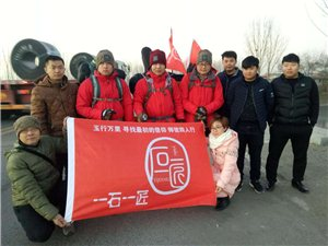 寻找最初的信仰——澳门大小点网址人带着玉文化徒步西藏!