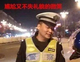湖口实名曝光酒驾,两个月内查处酒驾62起!