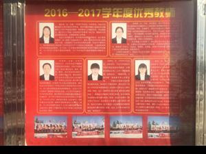 """盟级""""文明校园""""授牌仪式在正蓝旗哈毕日嘎镇中心小学举行"""