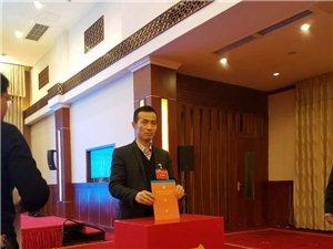 富��h新������L�盍��出席四川省新的社���A�尤耸柯��x��成立大��