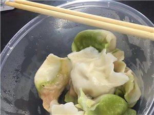 今天这天,包点水饺吃・・・