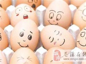 """你还""""蛋""""定吗?!御品澜庭免费送鸡蛋啦!"""