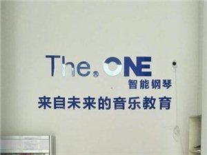 用美妙的音�反蜷_想象的�l�T――The ONE智能音�方淌�