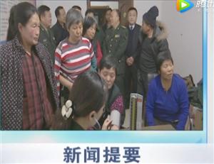 【视频】12.29宾县新闻