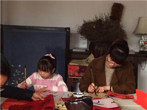 【品斋书法】黄江龙书法工作室――家长心声