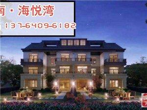 |每日资讯||宁波|杭州湾【中南海悦湾】售楼处―最新动态